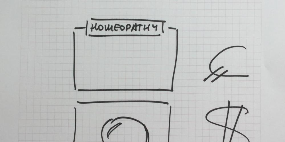 Homeopatía - Gema Revuelta, Fer Gomobel y Sara Torres